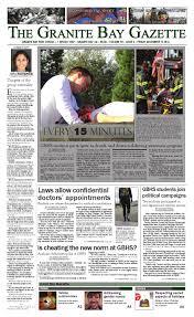 granite bay gazette october 2017 granite bay gazette december 2014 by karl grubaugh issuu