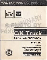 1996 ck 1500 3500 repair shop manual reprint pickup suburban tahoe