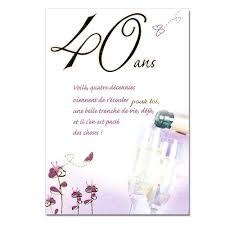 40 ans de mariage carte invitation anniversaire 40 ans mariage gratuite imprimer
