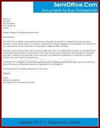 21 request letter sample format sendletters info