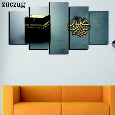Islamic Wall Art U0026 Canvas by Aliexpress Com Buy Unframed 5 Pieces Modern Islamic Wall Art