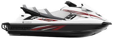 2016 fx cruiser sho yamaha motor canada