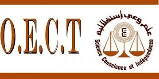 chambre des experts comptables tunisie les experts comptables préoccupés par la situation