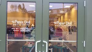 Cabinet Door Decals by Door Cling U0026 Door Cling Sign 20 U2033 X 15 U2033