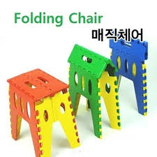 qoo10 folding chair big size step stool magic chair garden