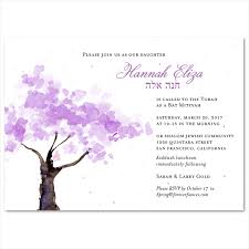 bas mitzvah invitations tree bat mitzvah invitations on plantable paper blooms
