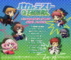 baka and test baka to test to shoukanjuu character song mini album baka to