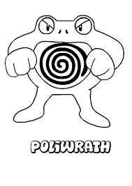 poliwrath coloring pages hellokids com