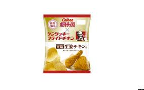 kfc japan offers u0027savory salt ginger chicken u0027 potato chips for