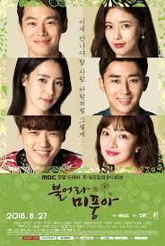 film korea sub indo streaming streaming marriage not dating sub indo nonton film 21 terbaru