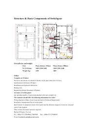 wiring diagram high voltage switch gear wiring diagram simonand