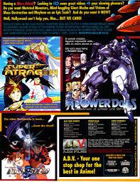 blue seed animerica february 1997 key the metal idol volume 5 issue 2