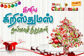happy christmas photo cards and greetings hd images