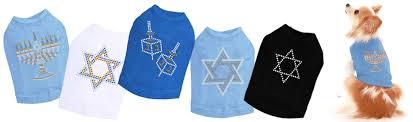 hanukkah vest hanukkah rhinestone dog tanks t shirts tees