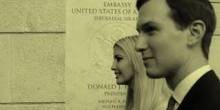 cory martin collection ls how the trumps screwed palestine