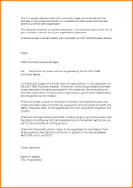 Sample Reference Letter For Business by 12 Recommendation Letter Example For Student Farmer Resume