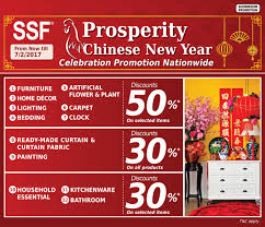 ssf home prosperity chinese new year celebration promotion ssf home prosperity chinese new year celebration promotion nationwide now till 07 feb 2017