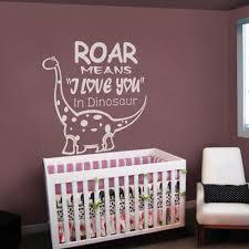 amazon com roar means i love you dinosaur wall decal kids