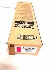 Toner Riso inkjet riso printer toner cartridges ebay