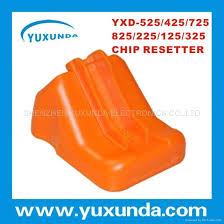 yxd268 chip resetter chip resetter yxd pgi 725 cli 726 pgi 825 cli 826 yxd 725 726