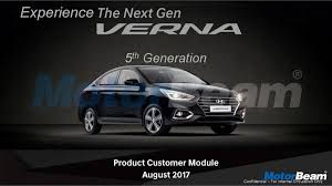 2017 hyundai verna product presentation leaked motorbeam