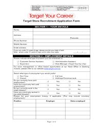 2017 job application form fillable printable pdf u0026 forms handypdf