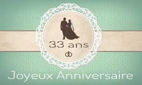 33 ans de mariage carte anniversaire mariage 33 ans maries bague