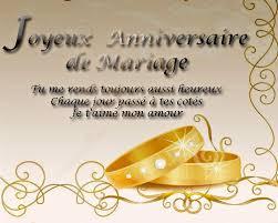 texte anniversaire 50 ans de mariage modele texte anniversaire de mariage 60 ans document
