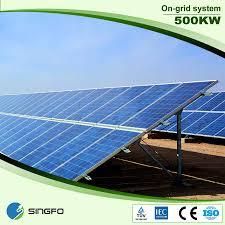 500kw solar generator 500kw solar energy system jpg