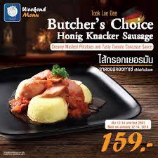 week end cuisine weekend menu อาท ตย น พบก บ foodland supermarket