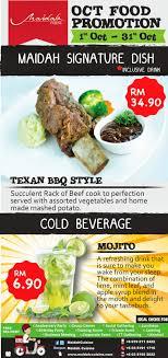 promotion cuisine leroy merlin cuisine maidah restaurant september promotion ikea 2015 leroy merlin