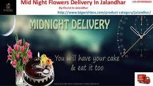 best online flower delivery jalandhar flowers delivery through a best online florist in jalandhar