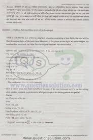 house building finance corporation senior officer question solve