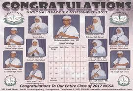 isa islamic