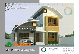 free home design beautiful home design home plan 1639 sq ft