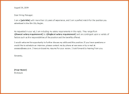 resume through email sample security guard cover letter example