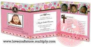 Sample Of Invitation Card For Christening Mix Of Randomness Proposed Designs For Aliyah U0027s Baptismal Invitation