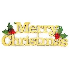 Christmas Decorations Buy by Merry Christmas Decorations Buy Merry Christmas Decorations 2