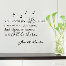 you know you love me i know you care justin bieber vinyl wall