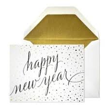 real estate new years cards you re awesome card sugar paper stationery