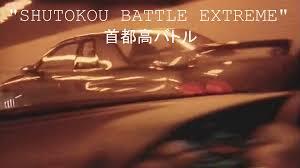 devil z crash shutokou battle extreme