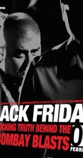 black friday smoker black friday 2004 imdb