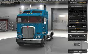 kenworth truck accessories kenworth k200 v14 0 1 6 american truck simulator mod ats mod