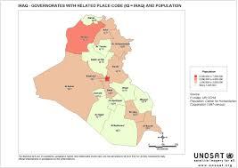 Map Iraq Iraq Administrative Maps