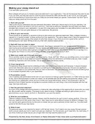create resume for college applications resume tell me about yourself exles best of exle of college