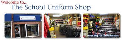 the school shop goole east