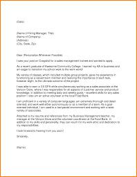 sample cover letter for volunteer position sample email message