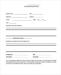 maintenance request form template sle cake order form template cake bakery disclaimer forms 23