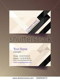 Abstract Business Cards Vector Modern Simple Light Business Card Stock Vector 429358600