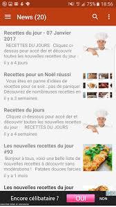 des recettes de cuisine ดาวน โหลด recettes de cuisine africaine android การใช งาน